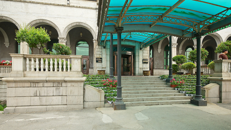 Entrance To The South Manchuria Railway Yamoto Hotel On Zhongshan Square, Shenyang (Mukden).
