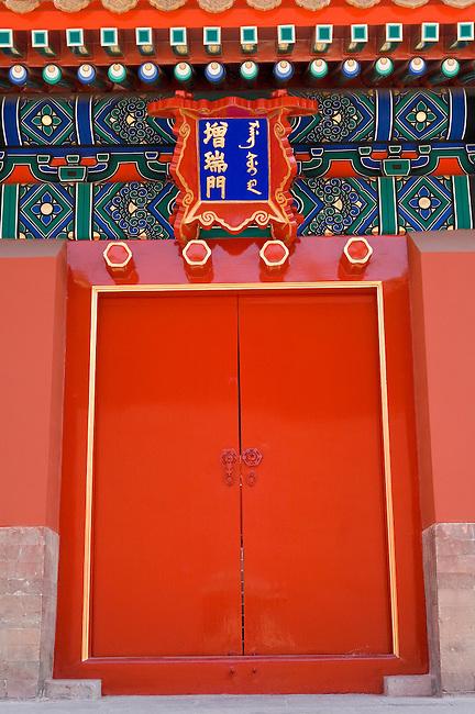 Treasury Doorway, Beijing, China