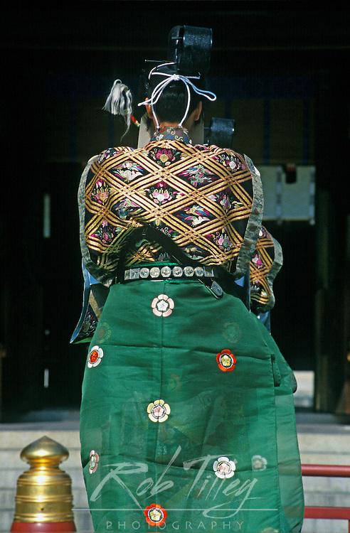 Aki Matsuri (Autumn Festival) Dancer, Meiji Shrine, Jingumae, Tokyo, Japan