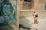 The Panjganga Ghat, Varanasi, Uttar Pradesh