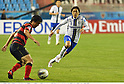 (R-L) Yasuhito Endo (Gamba), Park Hee-Chul (Steelers),.MAY 2, 2012 - Football / Soccer :.AFC Champions League Group E match between Pohang Steelers 2-0 Gamba Osaka at Pohang Steel Yard in Pohang, South Korea. (Photo by Takamoto Tokuhara/AFLO)