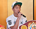 Boxing : Signing ceremony for world title bout