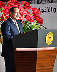 Egyptian President Abdel Fattah Sisi speaks during the Watan story conference, in Cairo, Egypt, on January 17, 2018. Photo by Egyptian President Office