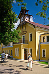 Wieża zegarowa, Łazienki Mineralne, Krynica Zdr&oacute;j, Polska<br /> The clock tower, Krynica Zdr&oacute;j, Poland