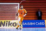 Japan vs Tajikistan during the AFC Futsal Championship Chinese Taipei 2018 Group Stage match at University of Taipei Gymnasium on 01 February 2018, in Taipei, Taiwan. Photo by Yu Chun Christopher Wong / Power Sport Images