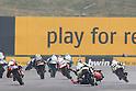 2010/08/15 - mgp - Round10 - Brno -