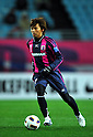 Takashi Inui (Cerezo), MARCH 2, 2011 - Football : AFC Champions League Group G match between Cerezo Osaka 2-1 Arema Indonesia at Nagai Stadium in Osaka, Japan. (Photo by AFLO)