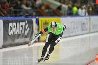 SCHAATSEN: HEERENVEEN: 28-12-2013, IJsstadion Thialf, KNSB Kwalificatie Toernooi (KKT), 10.000m, Douwe de Vries, ©foto Martin de Jong