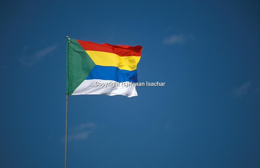 The Druze Flag&#xA;<br />