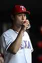 Yu Darvish (Rangers),.APRIL 30, 2013 - MLB :.Yu Darvish of the Texas Rangers takes a drink in the dugout during the baseball game against the Chicago White Sox at Rangers Ballpark in Arlington in Arlington, Texas, United States. (Photo by AFLO)