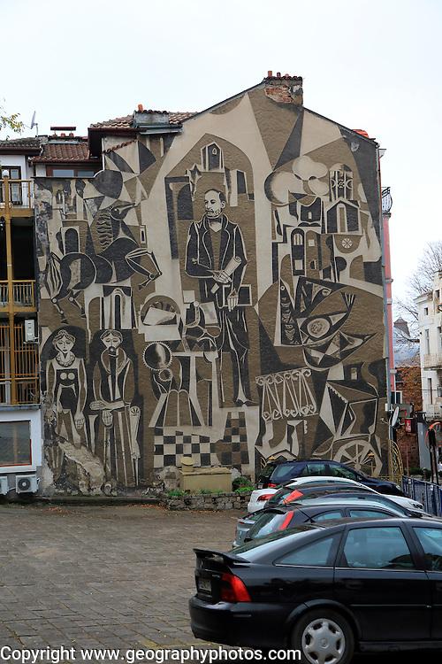 Hristo Danov wall Mural, Plovdiv, Bulgaria, eastern Europe