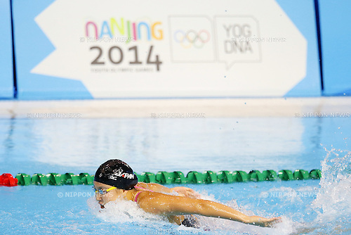 Jurina Shiga (JPN), <br /> August 18, 2014 - Swimming : <br /> Women's 4100 m medley relay Final <br /> at Nanjing Olympic Sports Center<br /> during the 2014 Summer Youth Olympic Games in Nanjing, China. <br /> (Photo by Yusuke Nakanishi/AFLO SPORT)