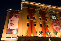 China, Peking (Beijing), Kaufhaus Baihuo Dalou auf der Wangfujing Dajie