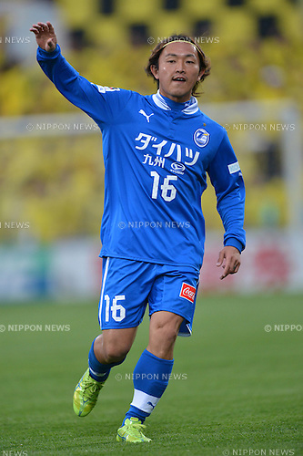 Takenori Hayashi (Trinita),.MARCH 30, 2013 - Football / Soccer : 2013 J.League Division 1,st Sec between Kashiwa Reysol 3-1 Oita Trinita at Hitachi Kashiwa Stadium, Chiba, Japan. (Photo by Jun Tsukida/AFLO SPORT) [0003].