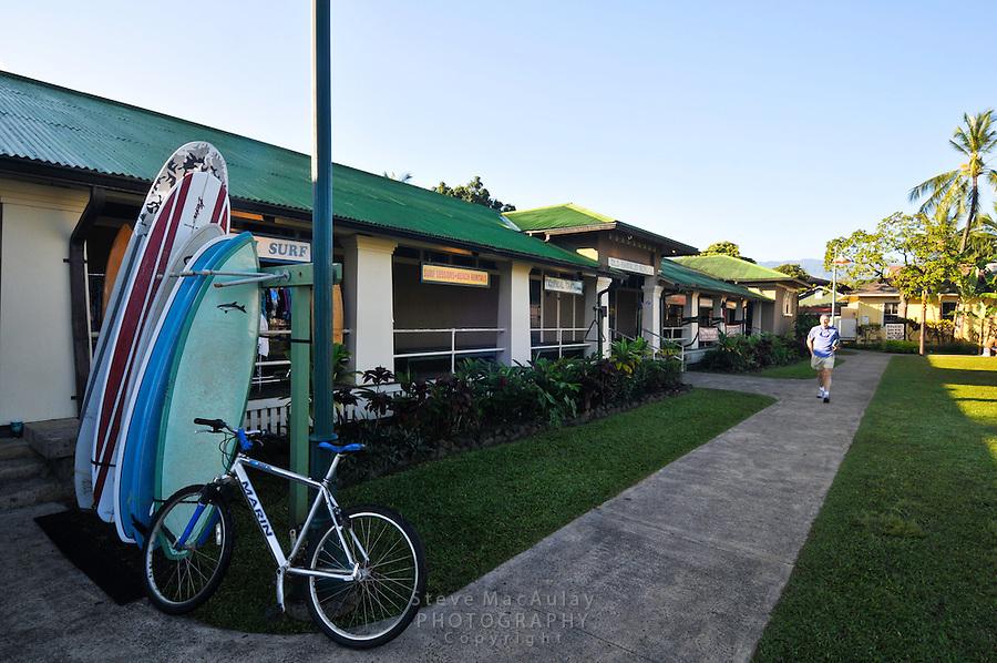 Surfboard and bike rentals at Old Hanalei School, Hanalei, Kauai, Hawaii