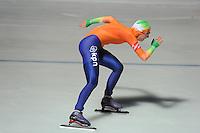 SCHAATSEN: BOEDAPEST: Essent ISU European Championships, 06-01-2012, 500m Ladies, Annouk van der Weijden NED, ©foto Martin de Jong