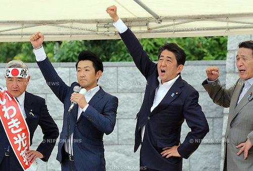 June 22 2016, Koriyama, Japan - Japanese Prime Minister and ruling Liberal Democratic Party (LDP) president Shinzo Abe (2nd R) raises his fists with his party members after he delivered a campaign speech for his party's candidate Mitsuhide Iwaki (L) during the Upper House election campaign in Koriyama in Fukushima prefecture on Wednesnday, June 22, 2016 sonce July 10 Upper House election started in Japan.   (Photo by Yoshio Tsunoda/AFLO) LWX -ytd-