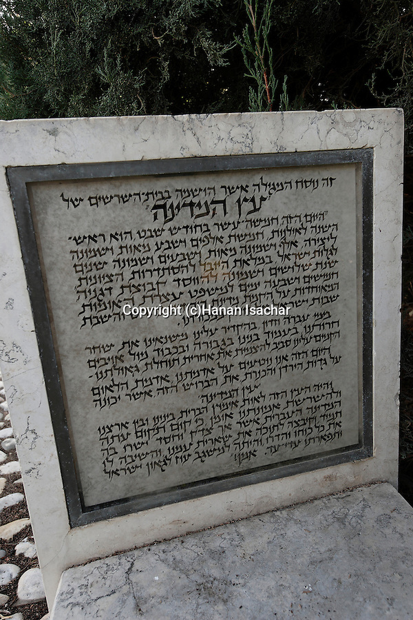 The tablet by the Cypress tree in Kibbutz Degania Aleph by the Sea of Galilee, Israel<br />