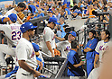 Daisuke Matsuzaka (Mets), AUGUST 23, 2013 - MLB : Daisuke Matsuzaka of New York Mets walks back to the dugout in their MLB baseball game between New York Mets and Detroit Tigers at Citi Field in New York on Friday August 23, 2013. (Photo by AFLO)