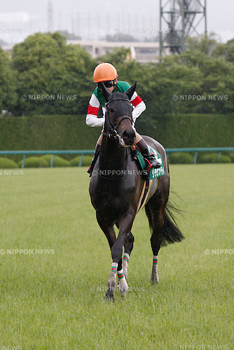 Lilavati (Fuma Matsuwaka),<br /> JUNE 12, 2016 - Horse Racing :<br /> Lilavati ridden by Fuma Matsuwaka after winning the Mermaid Stakes at Hanshin Racecourse in Hyogo, Japan. (Photo by Eiichi Yamane/AFLO)