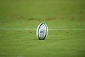 Super Rugby 2017 : Sunwolves 23-37 Kings