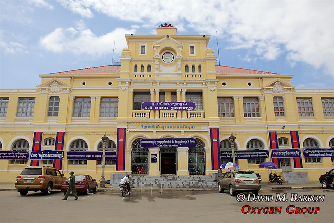 Main Post Office, Phnom Penh
