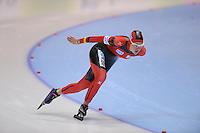 SCHAATSEN: HEERENVEEN: Thialf, World Cup, 03-12-11, 1500m B, Gabriele Hirchbichler GER, ©foto: Martin de Jong