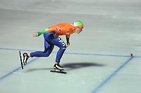 SCHAATSEN: BOEDAPEST: Essent ISU European Championships, 06-01-2012, 500m Ladies, Ireen Wüst NED, ©foto Martin de Jong