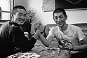 (L-R) Masumi Kuwata, Kazuhiro Kiyohara (PL Gakuen), OCTOBER 1983 - Baseball : National Sports Festival of Japan in Gunma, Japan. (Photo by Katsuro Okazawa/AFLO)83_10