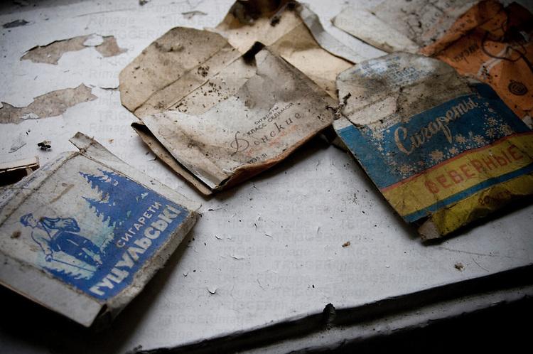 Old Soviet cigs