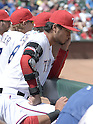 Yu Darvish (Rangers),<br /> APRIL 10, 2015 - MLB :<br /> Yu Darvish of the Texas Rangers reacts in the dugout during the Major League Baseball game against the Houston Astros at Globe Life Park in Arlington in Arlington, Texas, United States. (Photo by AFLO)