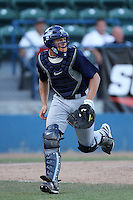 Alex Jackson participates in the Area Code Games at Blair Field on August 9, 2012 in Long Beach, California. (Larry Goren/Four Seam Images)