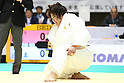 Judo: 31st Empress Cup All Japan Women's Judo Championships