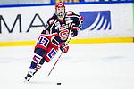 S&ouml;dert&auml;lje 2014-01-06 Ishockey Hockeyallsvenskan S&ouml;dert&auml;lje SK - Malm&ouml; Redhawks :  <br />  S&ouml;dert&auml;ljes David Pastrn&aacute;k Pastrnak <br /> (Foto: Kenta J&ouml;nsson) Nyckelord:  portr&auml;tt portrait