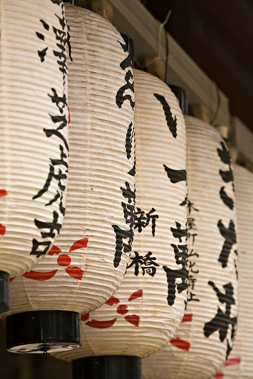 Close-up of traditional paper Japanese lanterns in Kyoto Japan