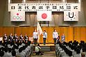 (L to R) .. Mitsuo Tsukahara (JPN), ..Shiho Sakai (JPN), ..Yasuhiro Awano (JPN), ..AUGUST 7, 2011 - JOC : ..Japan National Team Organization Ceremony ..for the 26th Summer Universiade 2011 Shenzhen ..at Grand Prince Hotel New Takanawa, Tokyo, Japan. ..(Photo by YUTAKA/AFLO SPORT) [1040]