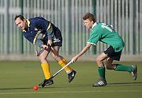 Romford HC 3rd XI vs Chelmsford HC 5th XI 20-01-07