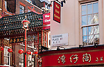 London Chinatown 02 - Wan Chai Corner, Gerrard Place, Chinatown, London, England, UK