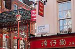 London Chinatown 02 - Wan Chai Corner, Gerrard Place, Chinatown, London, England, UK