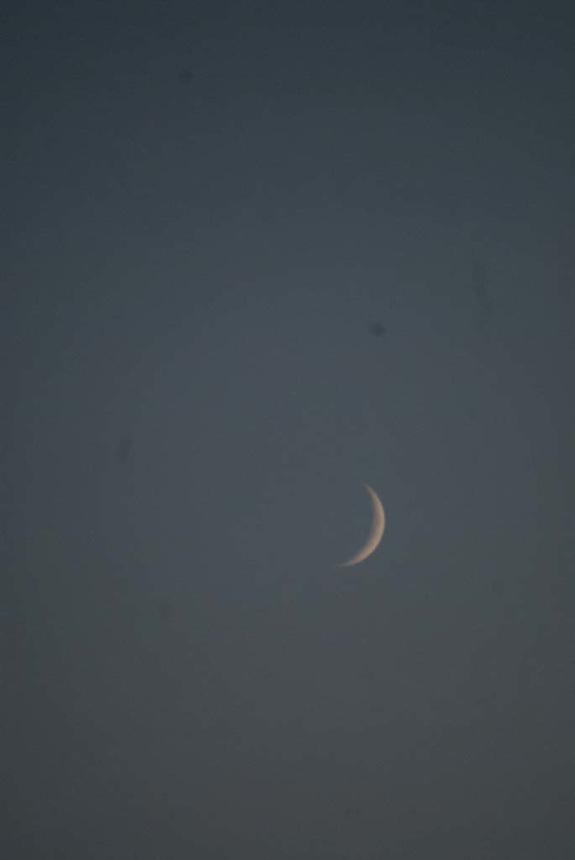 Crescent Moon at Dusk over Orcas Island, San Juan Islands, Washington, US