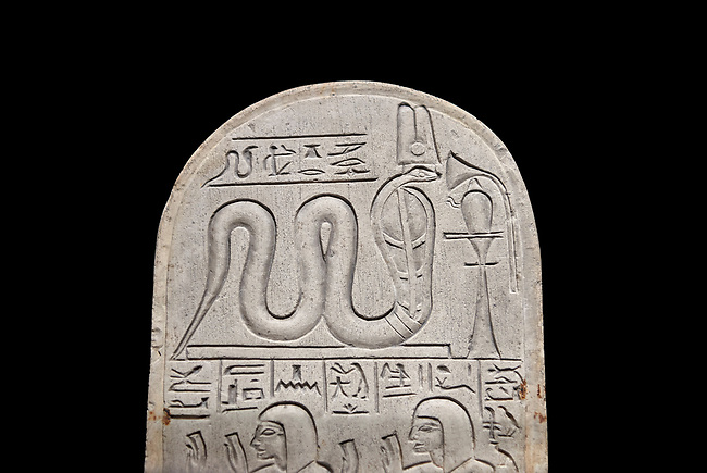 Ancient Egyptian stele dedicated by Pendua to Meretsesger, limestone, New Kingdom, 19th Dynasty, (1279-1213 BC), Deir el-Medina, Old Fund cat 1564. Egyptian Museum, Turin. black background