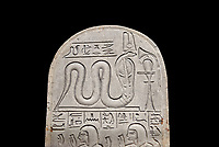 Ancient Egyptian stele dedicated by Pendua to Meretsesger, limestone, New Kingdom, 19th Dynasty, (1279-1213 BC), Deir el-Medina, Old Fund cat 1564. Egyptian Museum, Turin. black background