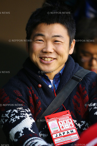 Fumiaki Tanaka (JPN),<br /> NOVEMBER 8, 2014 - Rugby : <br /> International rugby friendly match <br /> between Japan XV 18-20 Maori All Blacks <br /> at Chichibunomiya Rugby Stadium, Tokyo, Japan. <br /> (Photo by Shingo Ito/AFLO SPORT) [1195]