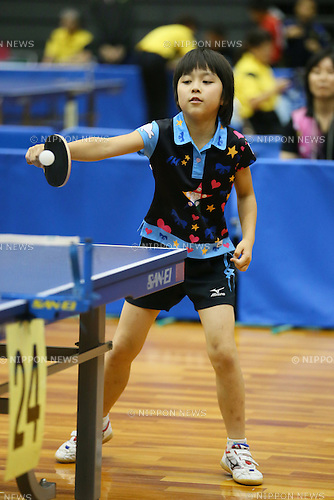Ako Hirano, <br /> JULY 27, 2013 - Table Tennis : <br /> All Japan Table Tennis Championships <br /> Women's Cub Singles <br /> at Green Arena Kobe, Hyogo, Japan. <br /> (Photo by YUTAKA/AFLO SPORT)