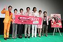 "(L to R) Hiromi Go, Keiko Horiuchi, Teppei Koike, Katsuhisa Namase, Ikki Sawamura, Mariko Shinoda, October 25, 2011 : Japanese Actor Teppei Koike attends a stage greeting for the film ""Japanese Salaryman Neo"" during the 24th Tokyo International Film Festival in Roppongi, Tokyo, japan. (Photo by Yusuke Nakanishi/AFLO) [1090]"