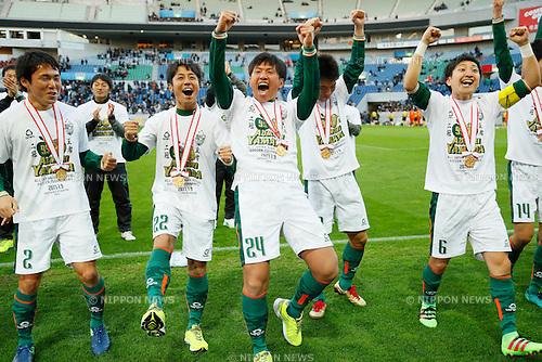 Aomori Yamada team group, <br /> JANUARY 9, 2017 - Football / Soccer : <br /> 95th All Japan High School Soccer Tournament <br /> award ceremony <br /> at Saitama Stadium 2002 in Saitama, Japan. <br /> (Photo by Yohei Osada/AFLO)