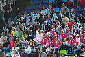 Japan fans (JPN), <br /> AUGUST 11, 2016 - Hockey : <br /> Women's Pool Match <br /> between Japan Women's 0-2 Great Britain Women's <br /> at Olympic Hockey Centre <br /> during the Rio 2016 Olympic Games in Rio de Janeiro, Brazil. <br /> (Photo by YUTAKA/AFLO SPORT)