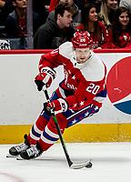 WASHINGTON, DC - JANUARY 31: Lars Eller #20 of the Washington Capitals starts an attack during a game between New York Islanders and Washington Capitals at Capital One Arena on January 31, 2020 in Washington, DC.