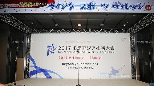 General view, APRIL 23, 2016 : The promotional event for the 2017 Sapporo Asian Winter Games holds at central Sappopo, Japan. The event marks 300 days until the 2017 Sapporo Asian Winter Games. (Photo by Hiroyuki Sato/AFLO)