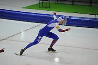 SCHAATSEN: HEERENVEEN: 12-12-2014, IJsstadion Thialf, ISU World Cup Speedskating, Pavel  Kulizhnikov (RUS), ©foto Martin de Jong